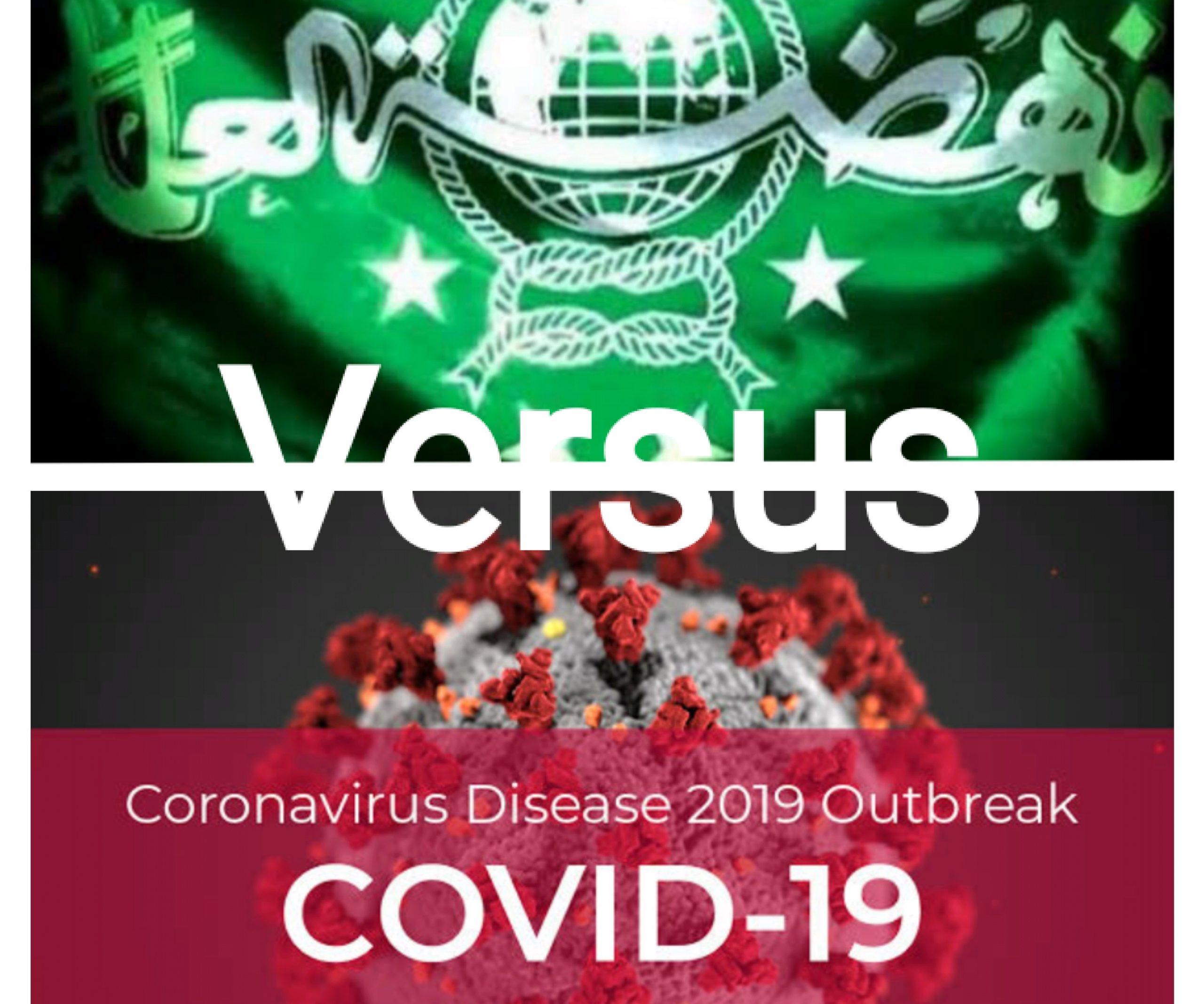 Islam dan Pandemi Covid-19