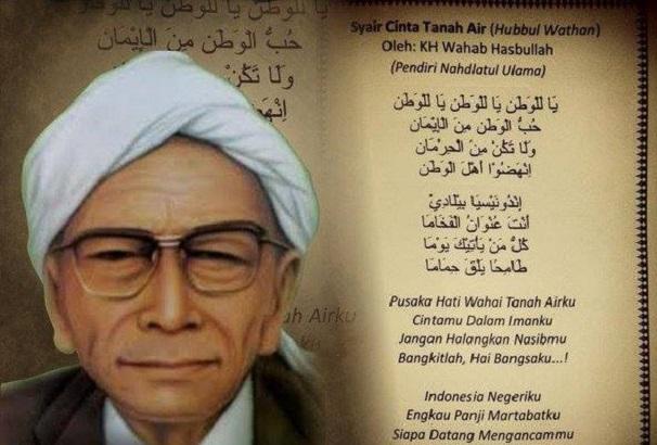 Makna dan Sejarah Syi'ir Yaa Lal Wathon