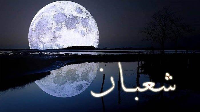 Keutamaan Berpuasa Sunnah di Bulan Sya'ban